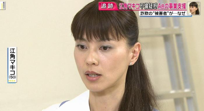 後藤田正純衆院議員が結婚詐欺&文春スキャンダル …