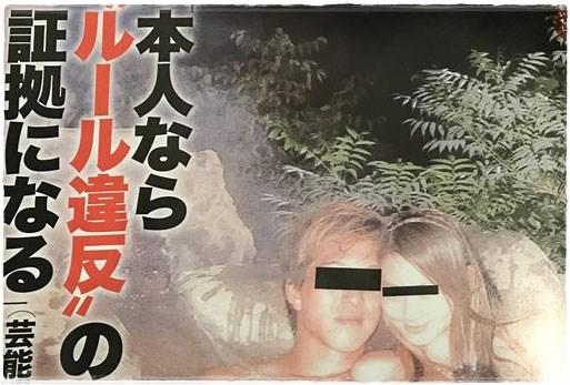 「河北麻友子 混浴」の画像検索結果