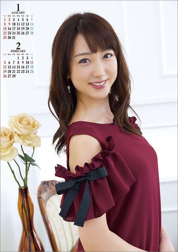 赤の服の川田裕美
