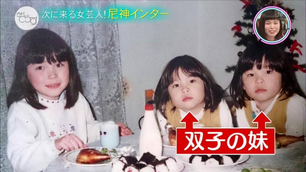 尼神インター誠子 妹のすっぴんは誠子に似ててかわいくないのか