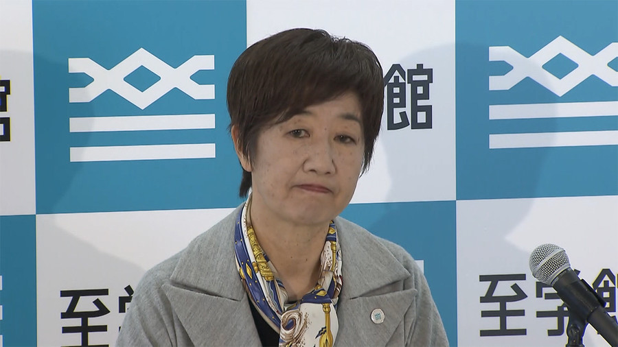谷岡郁子に選挙違反の過去が!至学館を守る会見がブーメランに!
