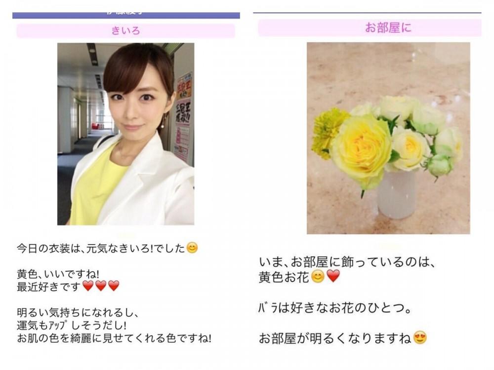 二宮和也と伊藤綾子のお風呂画像流出と匂わせ投稿で結婚